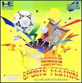 Human Sports Festival Super CD-ROM2