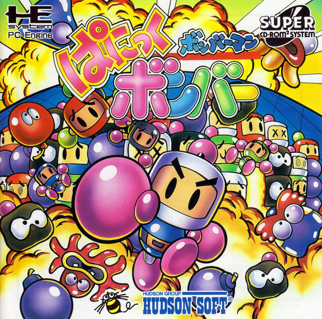 Bomberman: Panic Bomber CD-ROM2