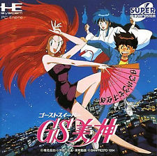 Ghost Sweeper Mikami Super CD-ROM2