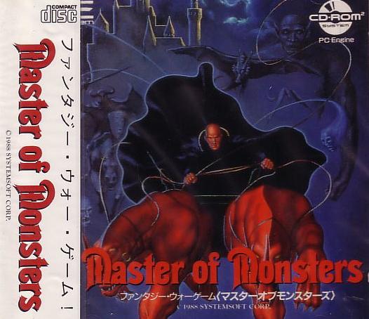 Master of Monsters CD-Rom2