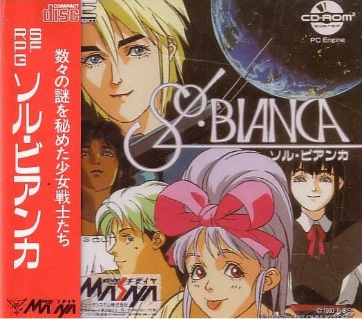 Sol Bianca CD-Rom2
