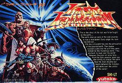 Last Armageddon CD-Rom2
