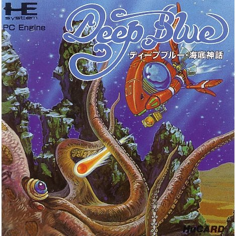 Deep Blue Kaiteishinwa PC Engine