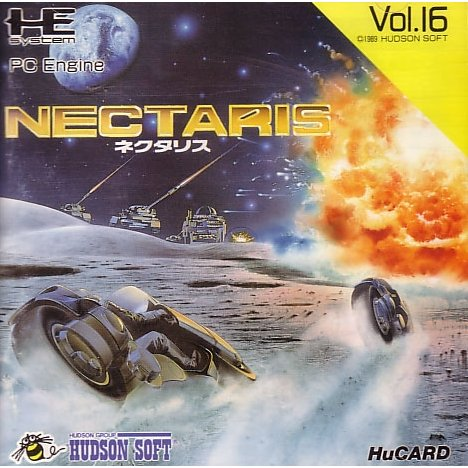 Nectaris PC Engine