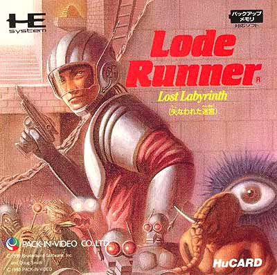 Lode Runner: Lost Labyrinth PC Engine