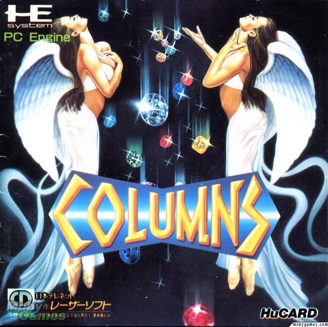 Columns PC Engine