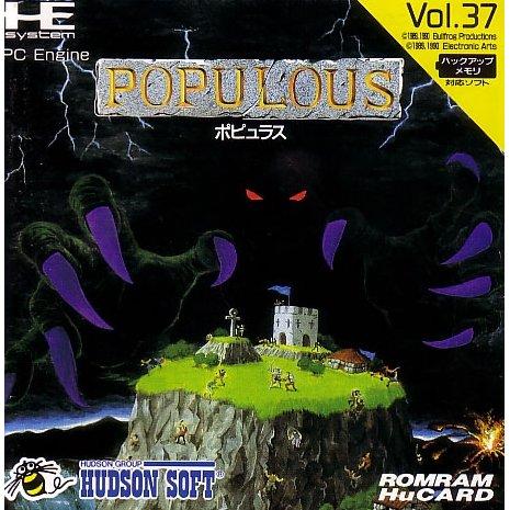 Populous PC Engine