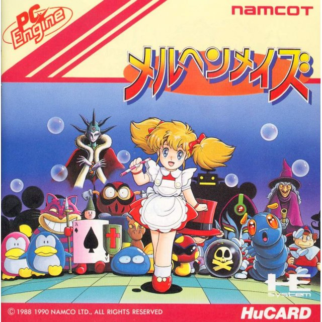 Marchen Maze PC Engine