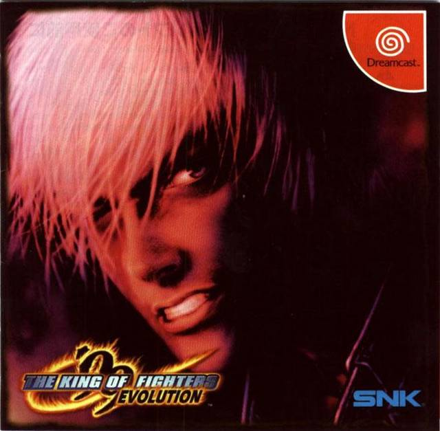 King of Fighters Evolution '99