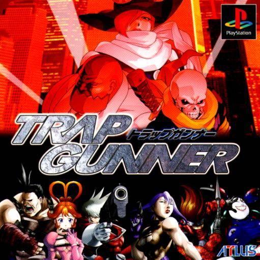 Trap Gunner