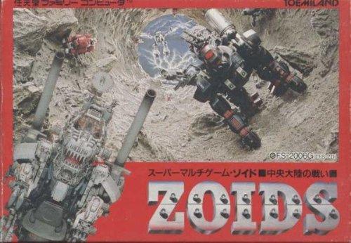 Zoids: Chuuou Tairiku no Tatakai