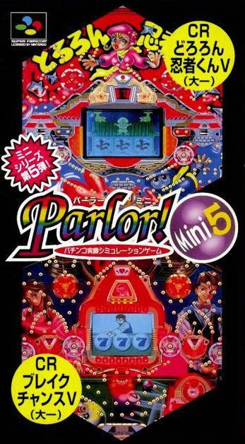 Parlor! Mini 5: Pachinko Jikki Simulation