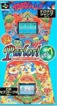 Parlor! Mini 7: Pachinko Jikki Simulation