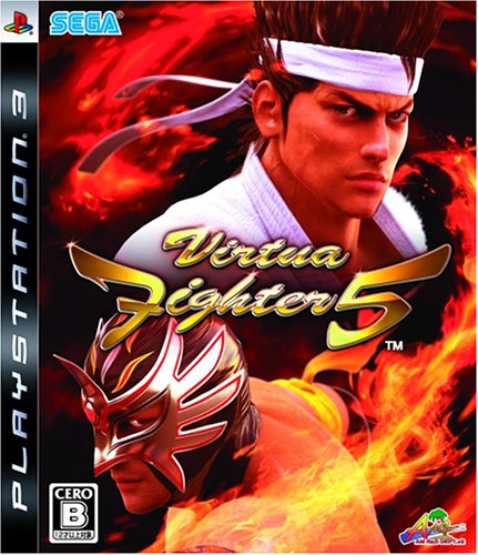 Virtua Fighter V