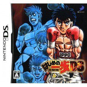 Hajime No Ippo The Fighting!