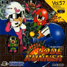 Battle Lode Runner PC Engine