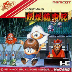 Youkai Douchuuki PC Engine