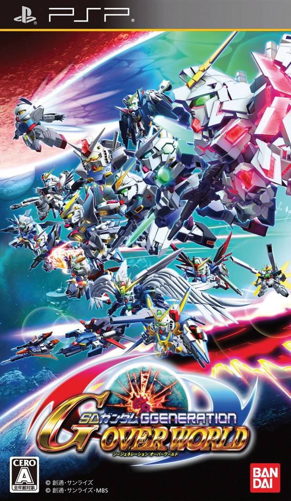 SD Gundam G Generation-F Limited Edition
