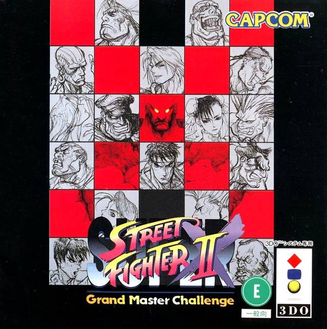 Super Street Fighter II X: Grand Master Challenge