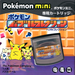 Pokemon Mini Puzzle Collection