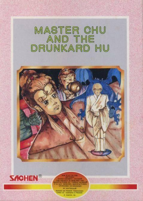 Master Chu and the Drunkard Hu / Sachen