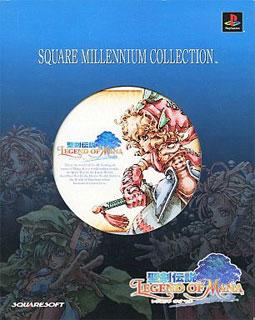 Legend of Mana Square Millennium Collection Seiken Densetsu