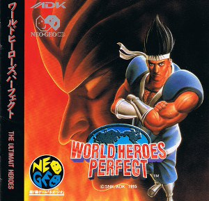 World Heroes Perfect: The Ultimate Heroes