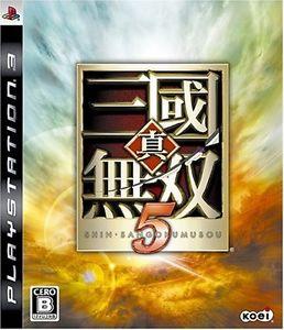 Shin Sangoku Musou 5