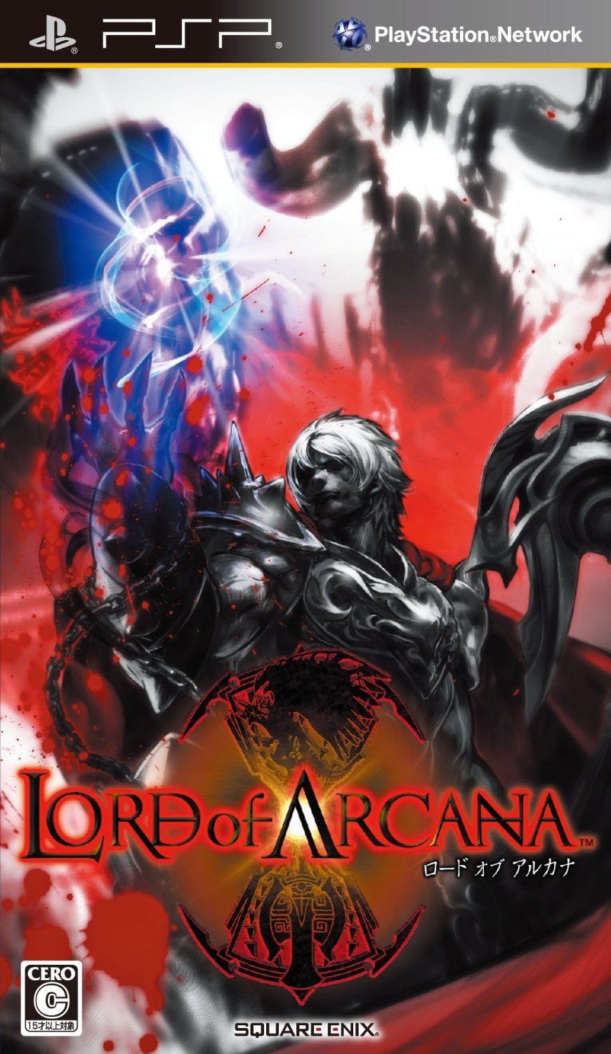Lord of Arcana Slayer Edition