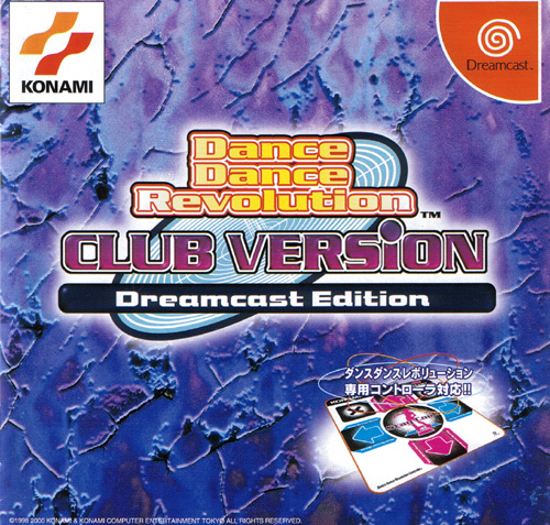 Dance Dance Revolution Club Version Dreamcast Edition
