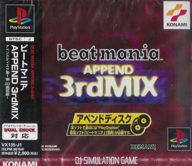 Beatmania Append 3rd Mix