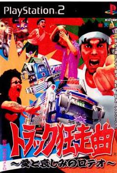 Truck Kyousoukyoku Ai to Kanashimi no Rodeo