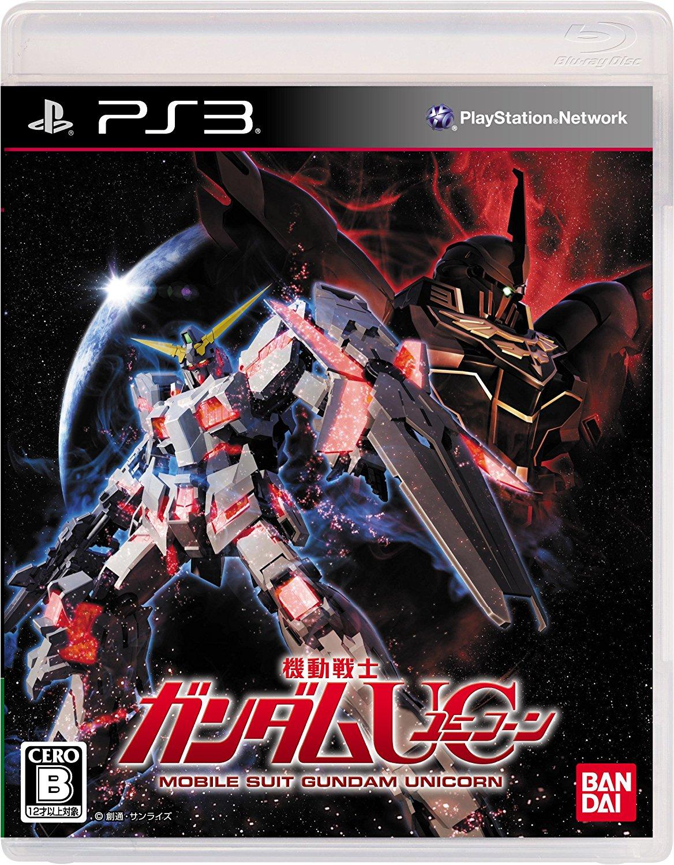 Mobile Suit Gundam Unicorn Special Edition