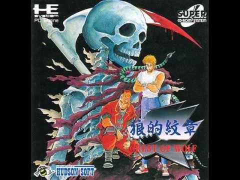 Crest of Wolf Super CD-ROM2