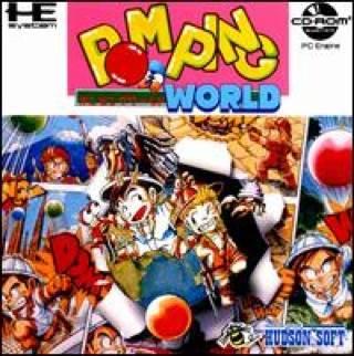Pomping World CD-ROM2