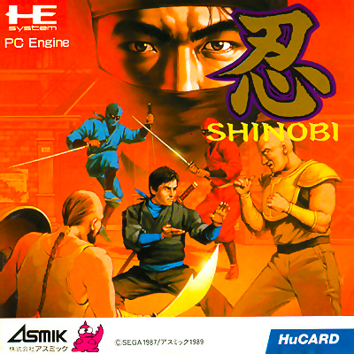 Shinobi PC Engine