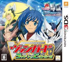 Cardfight!! Vanguard Ride to Victory