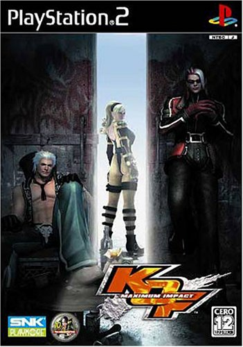 King of Fighters: Maximum Impact Collector's Edition