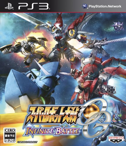Super Robot Wars OG Infinite Battle