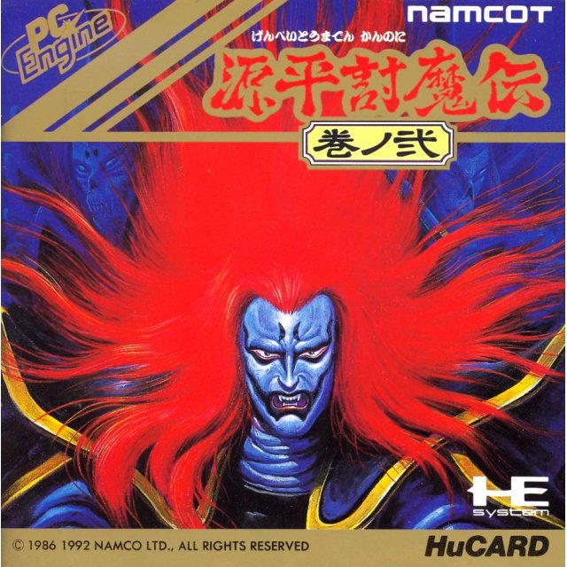 Genpei Toumaden 2 PC Engine