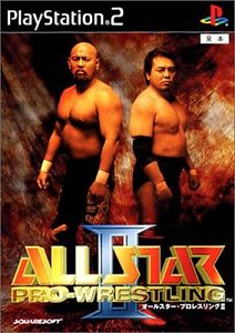 All Star Pro Wrestling II