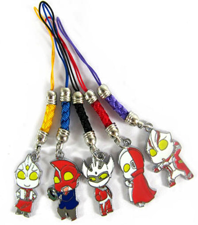 Ultraman: 5 Charms Keychain