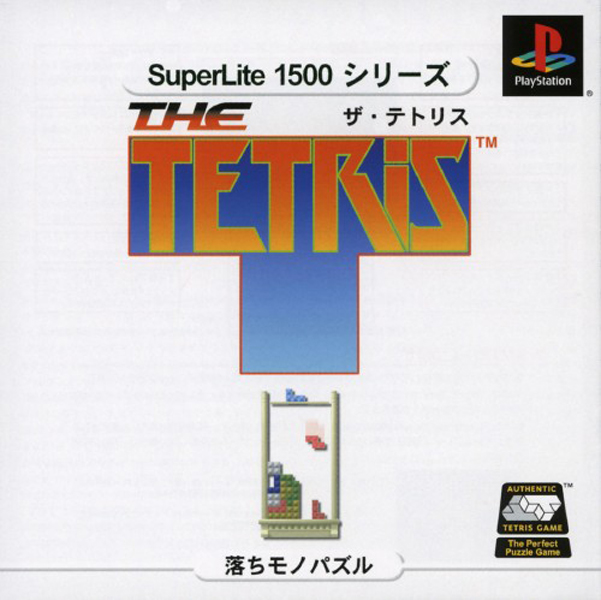 SuperLite 1500 Series: The Tetris