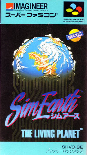 SimEarth The Living Planet