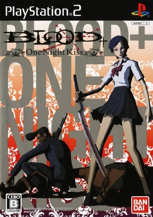 Blood+ One Night Kiss