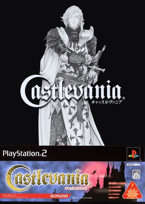 Castlevania: Lament of Innocence Collector's Edition