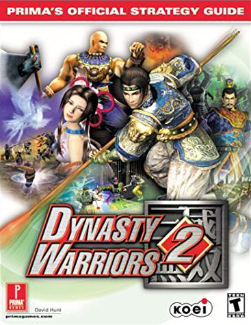 Dynasty Warriors 2 Official Strategy Guide
