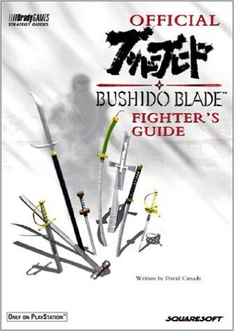 Bushido Blade Official Strategy Guide