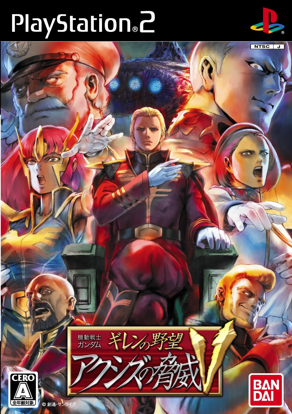 Mobile Suit Gundam Gihren's Greed: Blood of Zeon