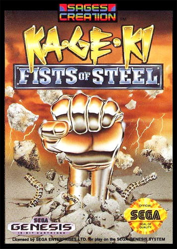 Ka-Ge-Ki: Fists of Steel